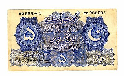 Pakistan ... P-5 ... 5 Rupees ... ND(1948) ... *F++ *