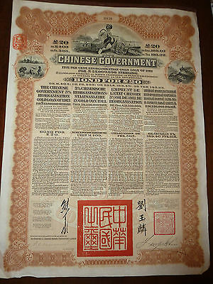 1913 - £20 Chinese Government 5% Reorganisation Bond certificate 1913
