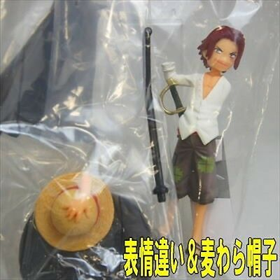 Half Age Figure One Piece Promise of the straw hat Vol 5 Red Shanks SP Special