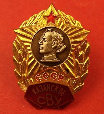 Soviet Junior Military KAZAN SUVOROV SCHOOL Badge Academy Russian Cadet graduate