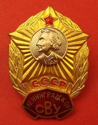 Junior Military Soviet LENINGRAD SUVOROV SCHOOL BADGE Academy Russian Cadet