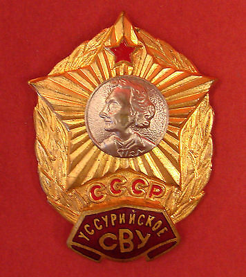 Junior Military Soviet USSURIYSK SUVOROV SCHOOL BADGE Academy Russian Cadet Grad