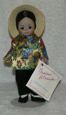 "Madame Alexander #572 ""China"" - Excellent"