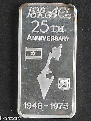 1973 Israel - Error in Spelling Silver Art Bar GLM-11 Great Lakes Mint P1087