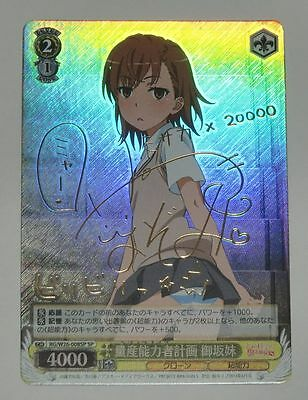 TCG Card Weib Weiss Schwarz Railgun S RG/W26-008SP SP Signed JAPAN