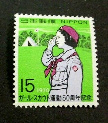 JAPAN 1972 50th ANNIVERSARY OF GIRL SCOUTS OF JAPAN COMPLETE ISSUE(1) VF MINT NH