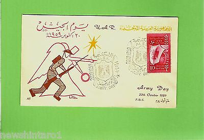 #d37.  #19. 1959  United Arab Republic  Stamped Cover, Army Day