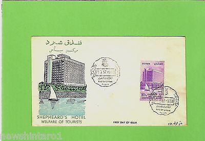 #d37.  #8. 1957  Egyptian Stamped Cover, Shepheard's Hotel, Tourist Welfare