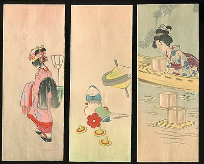 Japanese woodblock print vintage antique 5 Envelopes -1935