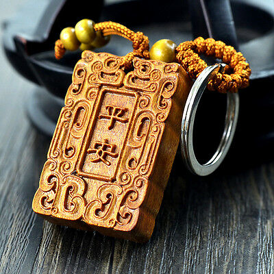 Feng Shui Peach wood Safe/Ping An Plaque Token Key ring chain amulet