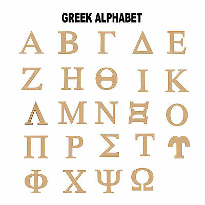 """4""""  Greek Wooden Letters Unfinished MDF Wood Greek Font USA MADE Variety Sizes"""