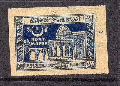 Azerbaijan 1922 Issue Fine Mint Hinged 400r. 102487