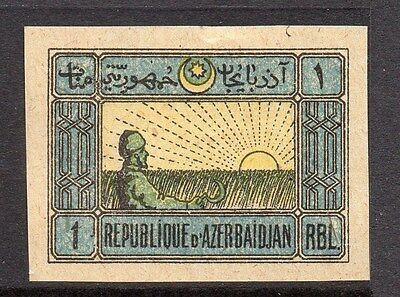 Azerbaijan 1919 Issue Fine Mint Hinged 1r. 102472