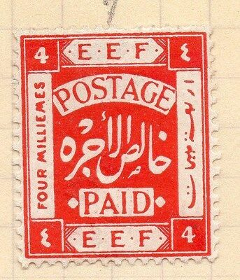 Palestine Early 1918 Issue 4m. Fine Mint