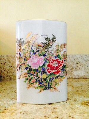 Antique Japanese vase with floral design - delicately accented/trimmed with gold