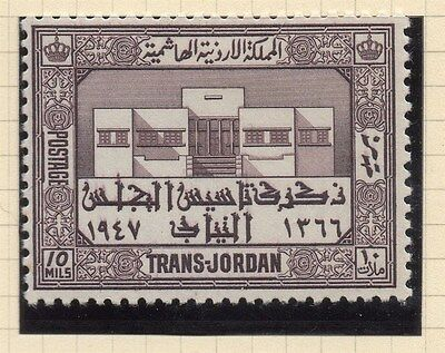 Jordan 1947 Independence Issue Fine Mint Hinged 10m. 117093