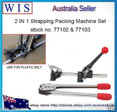 Strapping Packing Machine Manual Tool Set Sealer Cutter Clip Clamp w Tensioner