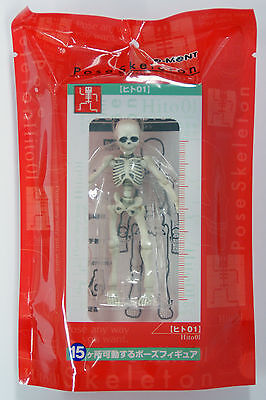"Re-ment Miniatures (Rement) Pose Skeleton ""Human 01"" 1/18 Scale 4521121300320"