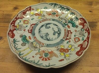 Antique JAPANESE Imari Plate-Incredible Condition