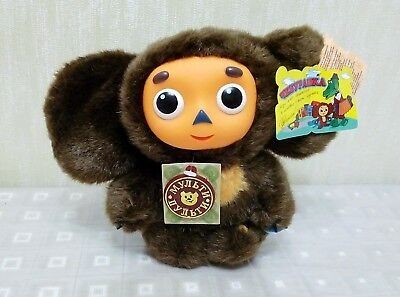 Soft Plush russian sound Toy Cheburashka 17 cm 6,7'' Brand Multi Pulti Чебурашка