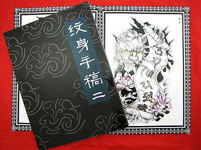 China Tattoo Vorlagen Buch Book Tattoovorlagen 74 Seiten A4 Shougao2