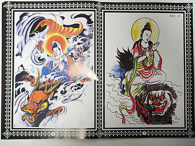 China Tattoo Vorlagen Buch Book Tattoovorlagen 65 Seiten A4 Shougao6