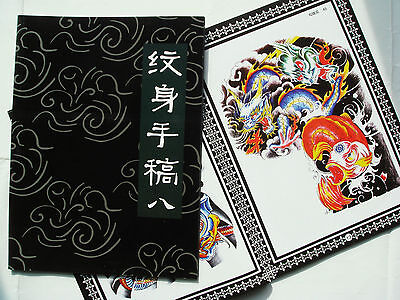 China Tattoo Vorlagen Buch Book Tattoovorlagen 66 Seiten A4 Shougao8