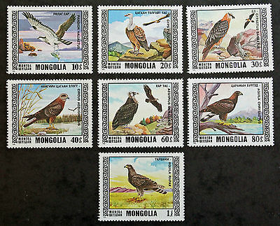 Timbre MONGOLIE / Stamp MONGOLIA Yvert et Tellier n°850 et 856 n** (Cyn17)