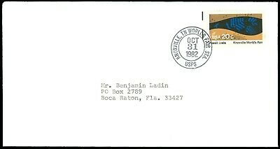 10/31/82 KNOXVILLE TENN World's Fair Expo Station Rubberstamp Cancels, SC #2009!