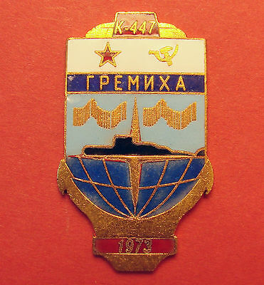 Russia Soviet Navy Badge Northern Fleet NUCLEAR SUBMARINE K-447 KISLOVODSK BIG