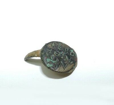 "Rare Ancient Bronze Ring Amulet ""May The Lord Help Marin"" 4th - 7th Century"