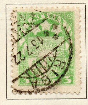 Latvia 1921 Early Issue Fine Used 3r. 120857