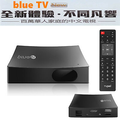 TVPAD4 M418 GCN版 Latest Model 2K Full HD Android Box 贈送10米網線 一年英國保養