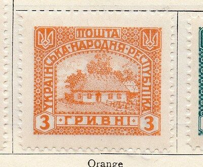 Ukraine 1921 Early Issue Fine Mint Hinged 3r. 121843