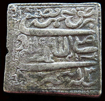 1526-1605 Ad Silver India Mughal Akbar Square Rupee Mosque Donative 11.5Grams