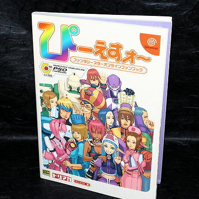 Phantasy Star Online Fan Book PSO JAPAN ART AND GAME GUIDE BOOK