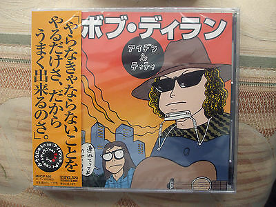 RARE : BOB DYLAN - IDEN+TITY ~ Japanese-Only 2004 CD ~ New Sealed