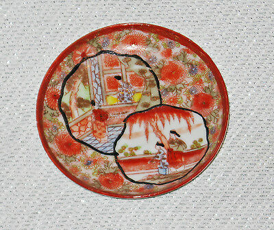 Lovely Vintage Japanese 4 Inch Porcelain Saucer with Women in Kimonos