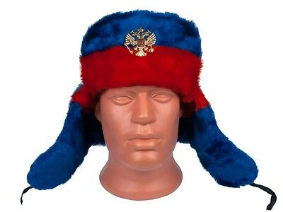 RUSSIAN MILITARY ARMY  KGB USSR SOLDIER MENS WOMENS USHANKA HAT BLUE RED WHITE