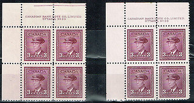 Canada  Sc#252 plate blocks UL     numbers 29 MH  and 33 MNH