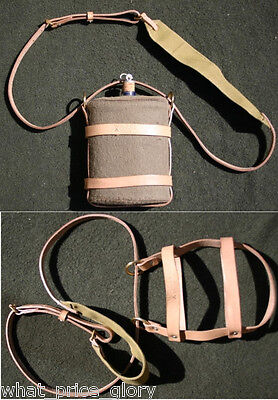 1903 Pattern P03 Water Bottle Carrier