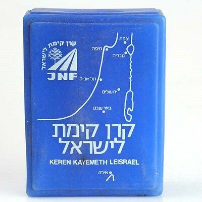 Vintage KKL Jewish National Fund Tzedakah Charity Box Israel Judaica