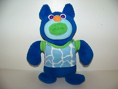 """SING A MA JIGS""  BLUE / GREEN MOUTH SINGING & TALKING INTERACTIVE TOY DOLL"