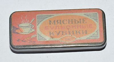 OLD SOVIET RUSSIAN MEAT BROTH BOUILLON CUBE TIN BOX VINTAGE RARE