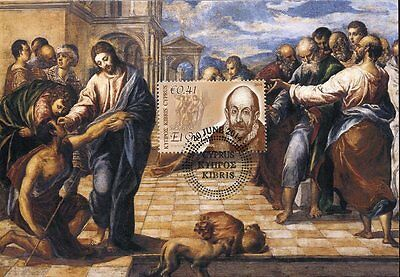 0155 cyprus,maxicard maximum 2014 painting el greco, the miracle of christus