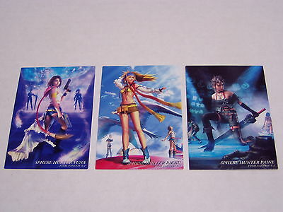 Final Fantasy Art Museum 5th (Fifth) Edition Trading Card  Basic Set (99 Cards)