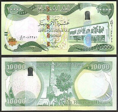 IRAQ : NEW 10000 DINARS 2014 ISSUE (75 PCS): 750,000 IRAQI NEW DINARS UNC