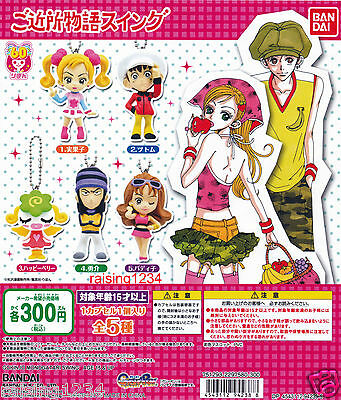 BANDAI Gokinjo Monogatari Neighborhood Story Keychain Gashapon Figure Set 5 pcs