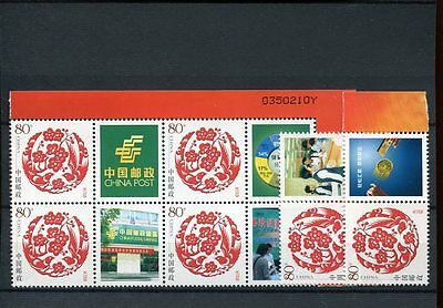 2964 china,   differents stamps MNH  as  picture