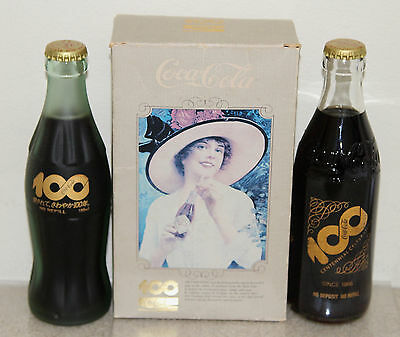 Rare 1986 Japan 100th Coca Cola Centennial FROSTED & GOLD Coke Bottle with Box